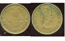 Hong Kong 10 ten cents 1965 ( etat )