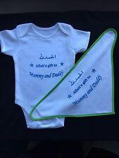 Islamic Gift Set In A Window Box - Bodysuit & Bib For 3-6 Month Baby.