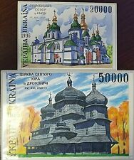 C) Ukraine 1996 - Stamps, Covers and Art works 22 pc set