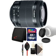 Canon EF-S 18-55mm f/3.5-5.6 IS STM Lens w/ Accessory Kit For Canon 77D and 80D