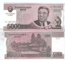 Korea  5000 won Commemorative Banknote UNC 2007