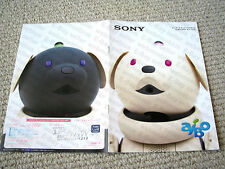 Sony ERS-311 / ERS-312 AIBO canine robot brochure #2, RARE