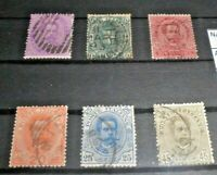"FRANCOBOLLI D'ITALIA REGNO 1891/96 ""RE UMBERTO I""TIMBRATI USED LOT (CAT.X)"