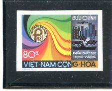 S.VIETNAM * IMPERF. Unissued - Quality creates prosperity. OG MNH VF
