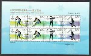 P.R. OF CHINA 2018-32 OLYMPIC WINTER GAMES SPORT BEIJING 2022 冬奥会 MINI PANE MINT