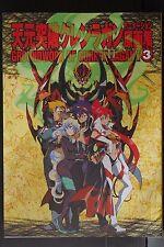 JAPAN Gurren Lagann Animation Gengashuu 3 (Art book) Groundwork