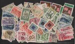 D2837: Macau Stamp Lot, Mint or Used; CV