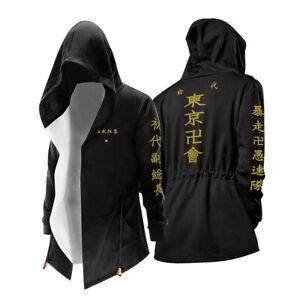 Tokyo Revengers Kenryuguji Cosplay Costume Hoodie Zip Up Jacket Trench Coat
