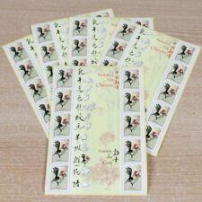 LOT DE 50 LETTRES PRIORITAIRES ANNEE DU COQ F3749 NOUVEL AN CHINOIS (2005)