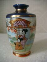 RRR RARE Antique CHINESE/JAPANESE/ ASIAN SMALL VASE Hand Painted