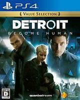 Detroit: Become Human Value Selection PS4 Free Shipping with Tracking# New Japan