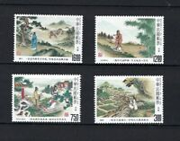 China Taiwan 1989 Stamps Chinese Classical Painting MNH 楚辭 Sc2686-89