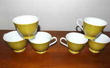 Vintage 1960s Retro Chic Tea Cups - Made in Japan Yamato Olive Green set of 6