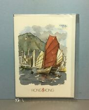 Vintage HONG KONG (Junk in Victoria Harbour) Greeting Card by SUMIKO (NEW)