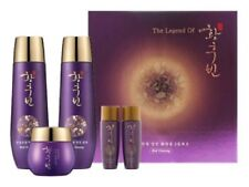 Korea cosmetic The legend of Empress Red ginseng 3pcs set skin Emulsion cream