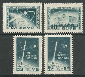 STAMPS-KOREA. 1958. International Geophysical Year Set. SG: N142/5. Unused
