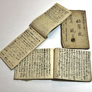 Japanese Edo Period Handwritten Book Set Of 3 - Circa 1600-1700's - Manuscript
