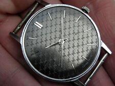 Gorgeous! Rare LUCH SLIM Design Soviet watch QUARTZ Beautiful collectible piece!