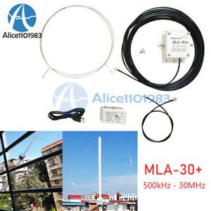 MLA-30+ (plus) 0.5-30MHz Ring Active Receive Antenna Wave SDR Loop Radio Antenna