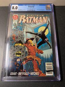 Batman 457 CGC 8.0 Extremely Rare 2nd Print Newsstand Version! HIGH GRADE!