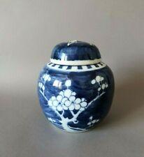 Pot à gingembre époque Kangxi Chine (1662-1722)