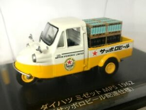 Daihatsu Midget MP5 (1962) 1/43 Diecast Model - Hachette Commercial Vehicle (21)