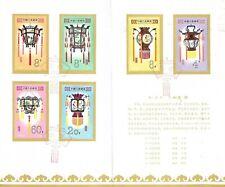 um044 B—S.F. T.60 Palace Lanterns 宫灯