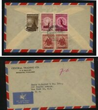 Thailand  elephant  stamps on airmail cover to US    MS0621