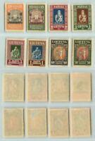 Lithuania 1933 SC 277C-277K mint . e1582