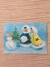 USSR Russia New Year postcard new year's gift 1968