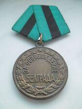 II WK UdSSR Orden Medaille für die Einnahme Belgrads