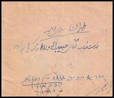 F13999 - PERSIA! 1924 COVER ISFAHAN TO JEWISH TRADER HABIBOLAH / ZACARIA TEHERAN