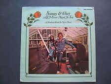 "Sonny and Cher--""All I Ever Need Is You""--1973 Vinyl LP"