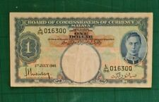 More details for malaya, july 1941 - one dollar ww2 banknote. circulated. george vi.