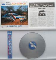 Laserdisc 11e PIONEER PARIS DAKAR SC048-6079 ASATSU NHK Japan