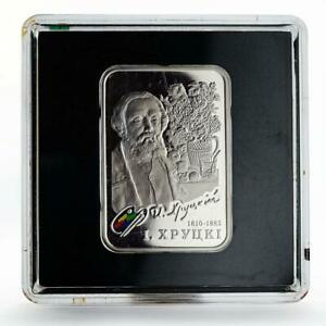 Belarus 20 rubles Ivan Khrutsky painter colored silver coin 2010