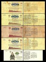 2x  3, 5, 5, 5, 5 Gold Rubles - Ausgabe 1923 - Reproduktion - 23