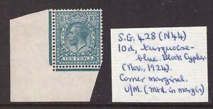 1924 Block 10d SG 428 N44 Mint never hinged CORNER MARGINAL MNH