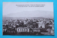 Bulgarien AK Sofia 1910-20 Süd Ost Straße Häuser Panorama Gebäude assemblee +++