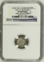 1847-1860 Cambodia 2 Pe 1/2 Fuang Rooster Norodom I NGC XF Details Coin