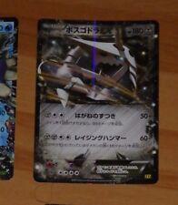 POKEMON JAPANESE RARE CARD HOLO CARTE AGGRON EX 045/070 XY5 JAPAN NM