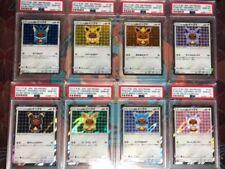 Pokémon Eevee Pokémon Individual Cards in Japanese