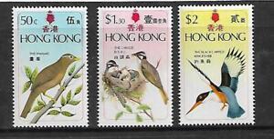 Hong Kong 1975 Birds set of 3 MUH/MNH as Issued
