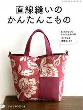 Cut Straight Sew Straight Easy Bags and Goods - Japanese Craft Book