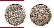 MAROC  ABDUL AZIZ 1 DEMI  DIRHAM (1/20 RIAL) 1321 LONDRES