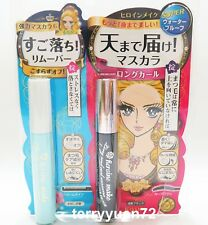 Isehan Kiss Me Heroine Make Long Curl Mascara WP + Speedy Remover Ltd SET JAPAN