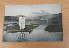 Vintage Japan Postcard - View of Fuji from Kashiwabara
