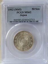 1912 (M45) Japan 50 Sen PCGS MS63.  Very nice luster.