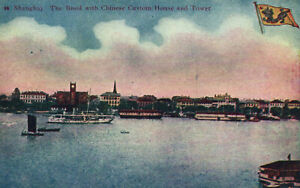 Shanghai, China, The Budd, Chinese Custom House, Tower - Postcard (M11)