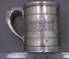 Antique Tiffany & Co. Union Square ~ 19th Century Sterling Silver Baby Cup